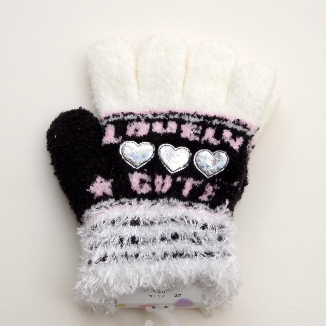 日本製  のびのび五指手袋 キッズ/ジュニア 15cm 3つハート  (1610-1715)