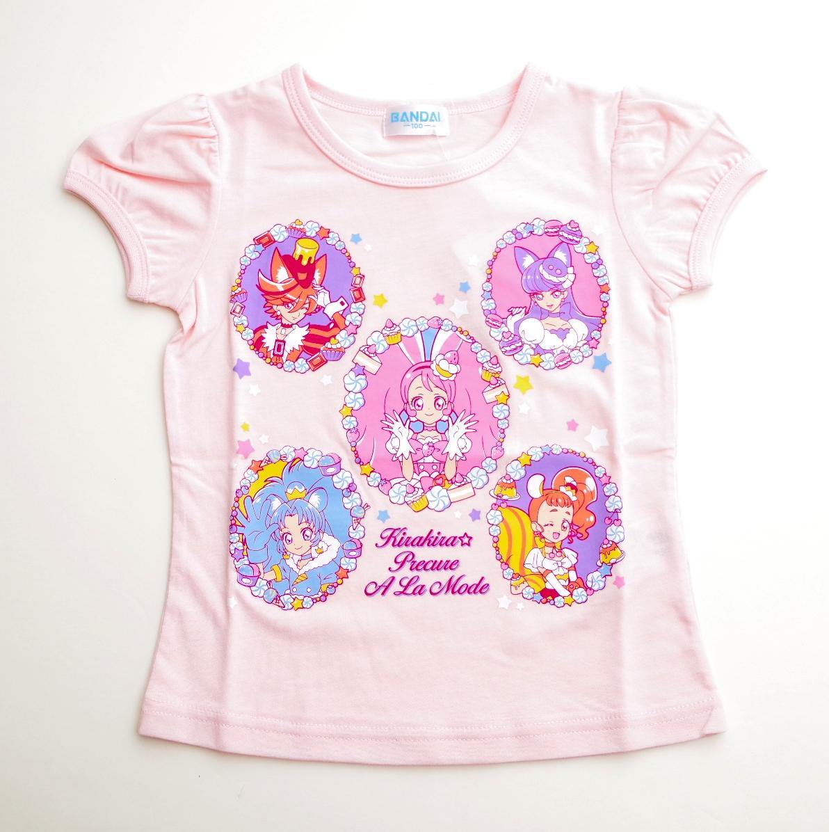 プリキュアアラモード 半袖Tシャツ 100cm-120cm (2379454)