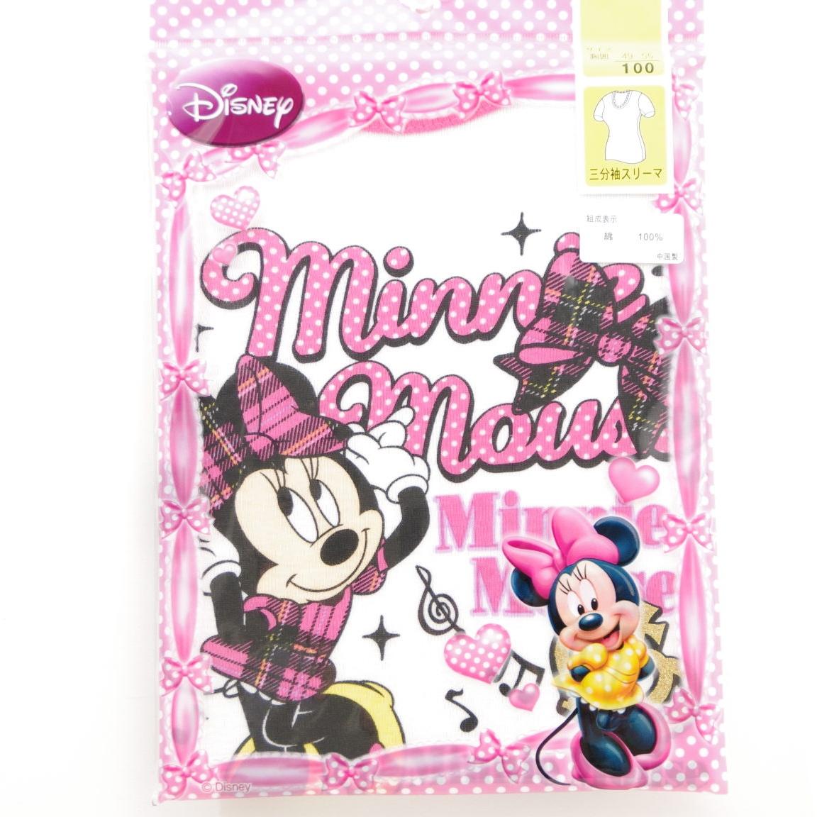 ディズニー!MinnieMouseミニーちゃんの三分袖スリーマ100、110cm(R5452-10G)