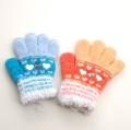 日本製  のびのび五指手袋 キッズ/ジュニア 15cm 3つハート  (1610-1725)