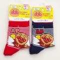 アンパンマン 靴下 13〜19cm(187-2600-13-100-700)