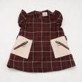 日本製 チャイルドのジャンパースカート 茶色チェック 1−2才用/5-6才用 (1612-2538)