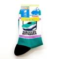 タカラトミー プラレール ソックス はやぶさ新幹線 靴下 16-18cm (C6C6952)