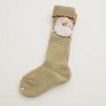 日本製 フクスケ ハイソックス 靴下 11-12cm (1702-3774)