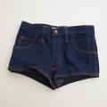 日本製 チャイルドの半ズボン ショートパンツ 9-10才用 (1703-4206)