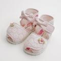 Souris(スーリー)ベビー・女児シューズ 靴 日本製(363991-6)