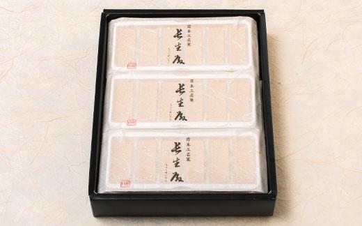 長生殿小墨 36枚入(仏事用)