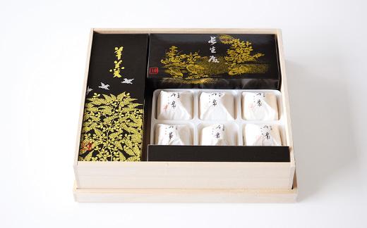 三絶菓(仏事用)