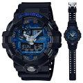 カシオ Gショック GA-710-1A2JF CASIO G-SHOCK メンズ腕時計 アナデジ 国内正規品 刻印対応、有料 ZAIKO