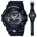 カシオ Gショック GA-710-1AJF CASIO G-SHOCK メンズ腕時計 アナデジ 国内正規品 刻印対応、有料 ZAIKO