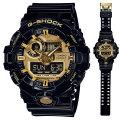 カシオ Gショック GA-710GB-1AJF  CASIO G-SHOCK メンズ腕時計 アナデジ 国内正規品 刻印対応、有料