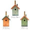 海藤さん 小鳥の巣箱