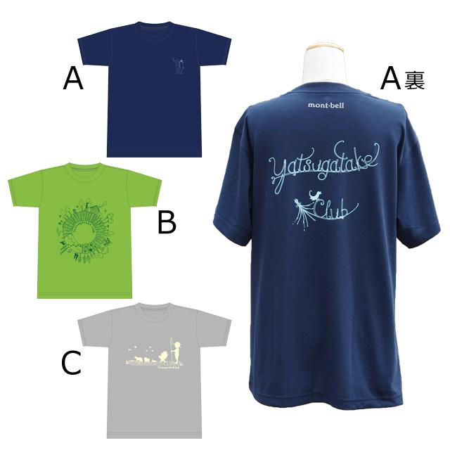 八ヶ岳倶楽部オリジナルTシャツ