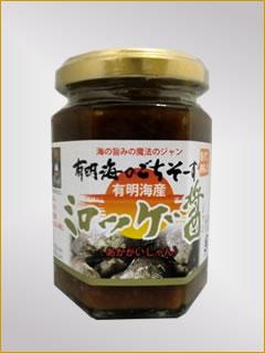 ミロッゲ醤(ジャン)  (145g) 有明海産赤貝(サルボウ貝)使用