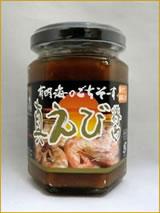 真えび醤(ジャン)  (145g) 有明海産真えび使用