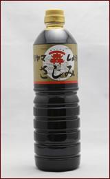 さしみ醤油 (1L) 2016年より柳川ブランド認定