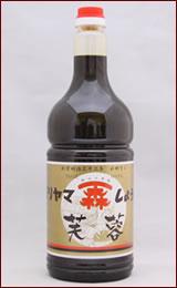 こいくち醤油 芙蓉  (1.8L) 2015年より柳川ブランド認定