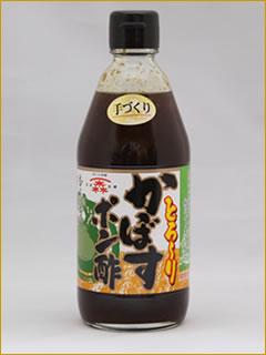 とろ~り  かぼすポン酢 (360ml) 九州産かぼす使用