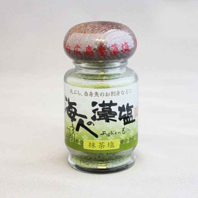 海人の藻塩 抹茶塩30g