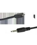 パナソニック Panasonic Lumix DSLR専用ケーブル