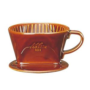 陶器製コーヒードリッパー 101-ロトブラウン 1~2杯用