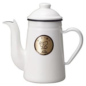 コーヒー達人 ペリカン1L (ホワイト)ホーローケトル