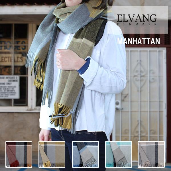 ELVANG アルパカブランケット MANHATTAN 【送料無料】