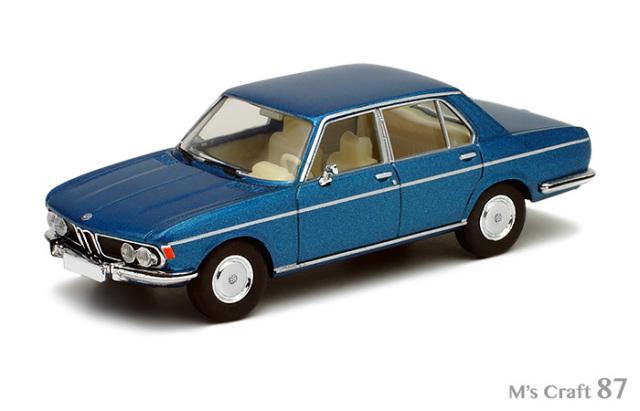 【ブレキナ】BMW 3000