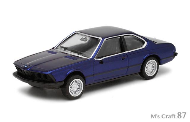 【ヘルパ】BMW 635