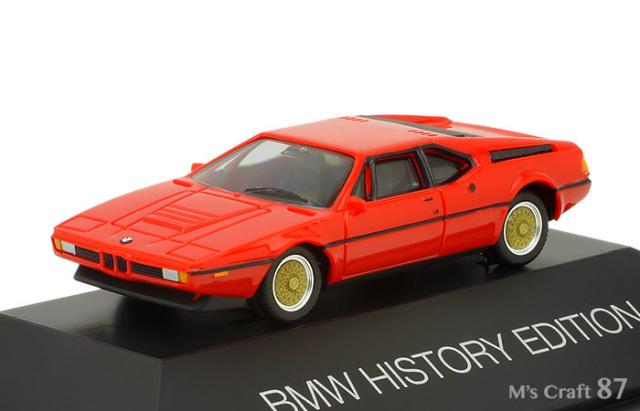 【ヘルパ】BMW M1