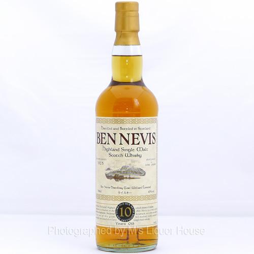 ベン・ネヴィス10年