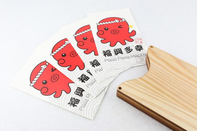 名刺入れ カード