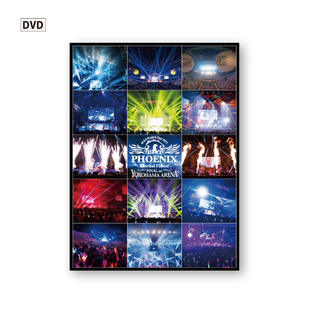 M.S.S Project~PHOENIX-Eternal Flame-~FINAL at 横浜アリーナ DVD[3枚組]