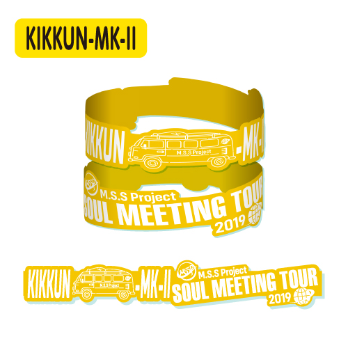 Soul Meeting Tour 2019 ラバーバンド KIKKUN-MK-II