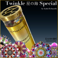 Twinkle星の海Special