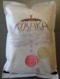 小坂農園 ふっくりんこ 2kg 北海道米
