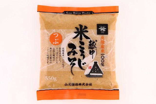 北陸産米100%!米こうじ味噌平袋(つぶ) 550g【山元醸造/1325】