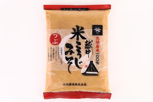北陸産米100%!米こうじ味噌平袋(つぶ) 700g【山元醸造/1380】