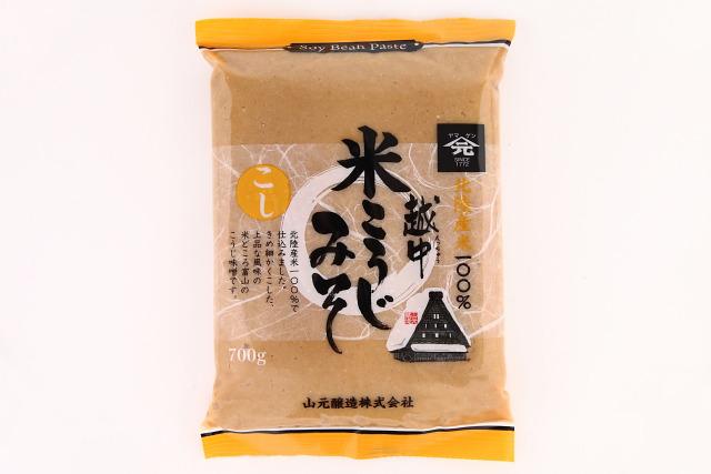 北陸産米100%!米こうじ味噌平袋(こし) 700g【山元醸造/1381】