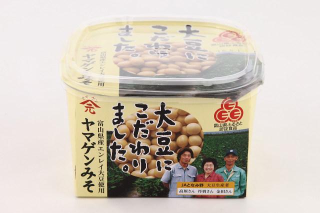 大豆にこだわりました。Eマーク富山県産えんれい大豆仕込み味噌 750g【山元醸造/1425】