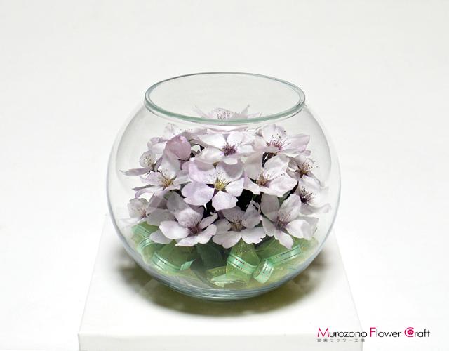 ボトルフラワーサクラ(ソメイヨシノ桜)贈り物ギフト ボールタイプS