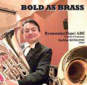 BOLD AS BRASS - ボールド・アズ・ブラス(2CDs/2枚組)