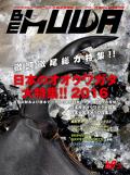 BE-KUWA No.60  ���ܤΥ������塞�����ý�!! 2016