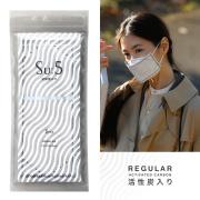 Su:5 スー マスク 活性炭入り ACTIVATED CARBON 1袋(3個入り) 5層フィルター レギュラーサイズ YAYA ヤヤ 男性 女性