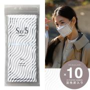 Su:5 スー マスク 活性炭入り ACTIVATED CARBON 10袋(30個入り) 5層フィルター レギュラーサイズ YAYA ヤヤ 男性 女性