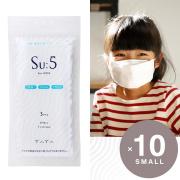 Su:5 スー マスク SMALL 10袋(30個入り) 5層フィルター YAYA ヤヤ 子供用 女性