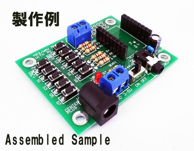 MK-157 スイッチ10個/出力端子/電源端子付きMK-156用コントローラボードキット