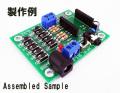 MK-157-BUILT スイッチ10個/出力端子/電源端子付きMK-156用コントローラボードキット完成品