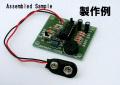 MK-202-BUILT ホビーにも仕事にも必須のミニ測定器!抵抗値切り替え式。導通テスターキット完成品