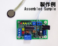 MK-326-BUILT 設定した重量で装置をオン!LED5個のレベルゲージとリレー付き重量センサーキット完成品